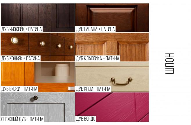 Шкаф двухдверный комбинированный Брамминг
