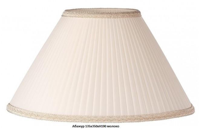 Лампа настольная Лаура
