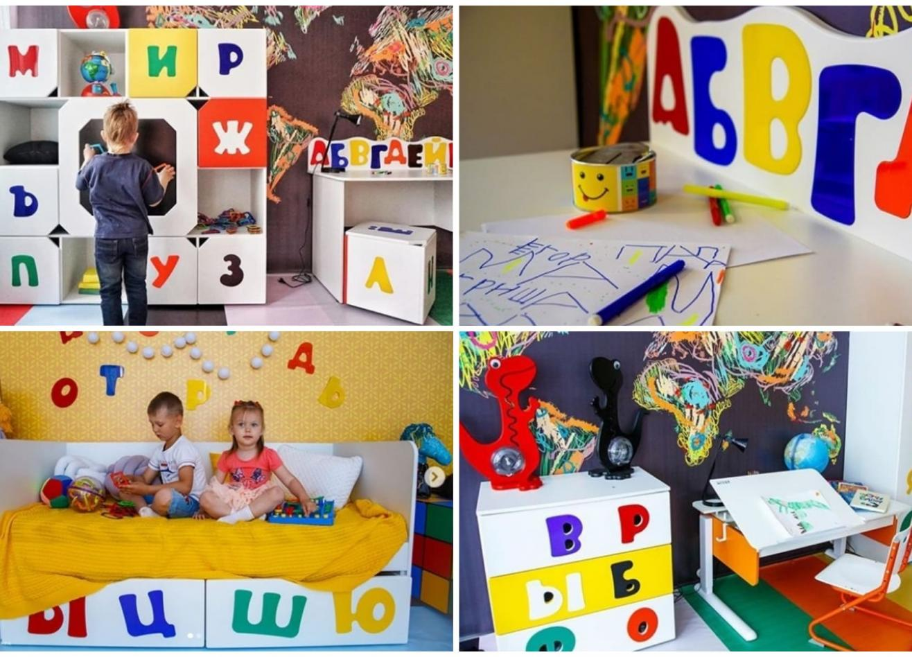 Коллекция детской мебели Абвгдейка